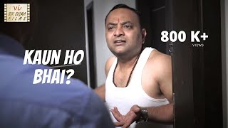 Kaun Ho Bhai? |  Hindi Comedy Short Film With A Message | Six Sigma Films