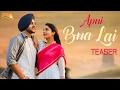 Apni Bna Lai (Teaser) Mehtab Virk Feat. Sonia Maan | White Hill Music | Releasing on 11th Feb