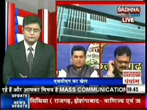 Raipur Dileep ChauHan Live on HBN fraud Sadhna News (R.k.Gandhi)