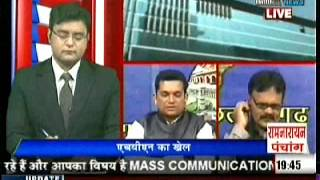 Raipur Dileep ChauHan Live on HBN fraud Sadhna News (R.k.Gandhi)