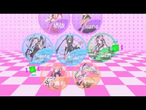【合唱】ハッピーシンセサイザ/ Happy Synthesizer - Nico Nico Chorus
