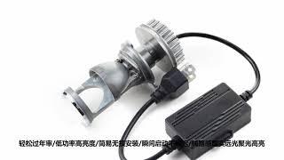 Светодиодная автолампа LED проектор с линзой iPHCAR G6 LED H4 Hi/Low 6000 LM Video