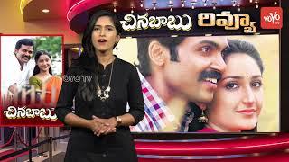Chinna Babu Movie Review & Rating   Public Talk   Karthi   Sayesha Saigal   Pandiraj   YOYO TV NEWS