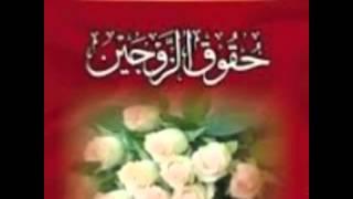 Download lagu (*Xuquuqul-Zawjayn*) Li Sh Xassan Ibrahim Ciise Xafidahullaah