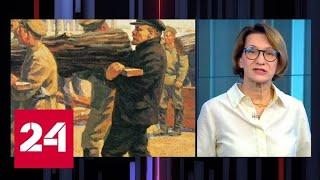 Смотреть видео Вид Ильича возмутил стилиста: Ленину предложили услуги имиджмейкера - Россия 24 онлайн