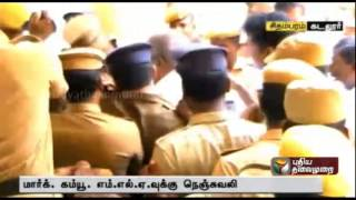 Marxist MLA Balakrishnan hospitalised after complaining of Chest pain during arrest in Cuddalore spl tamil video news 03-09-2015