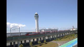 1200系パノラマスーパー 中部国際空港(セントレア)発車 ミュージックホーン