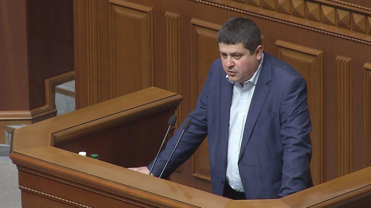 Парламент повинен призначити аудитора НАБУ (Відео)