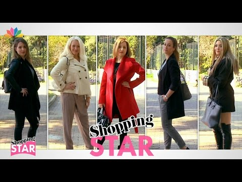 Shopping Star - 17.4.2017 - Επεισόδιο 86