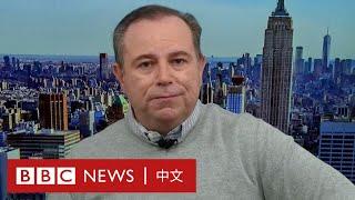 員工不信任疫苗、延遲宣佈拜登當選、嘉賓煽動民眾預備槍械,美國右翼媒體總裁如何面對這些指控?- BBC News 中文 | @BBC HARDtalk - YouTube