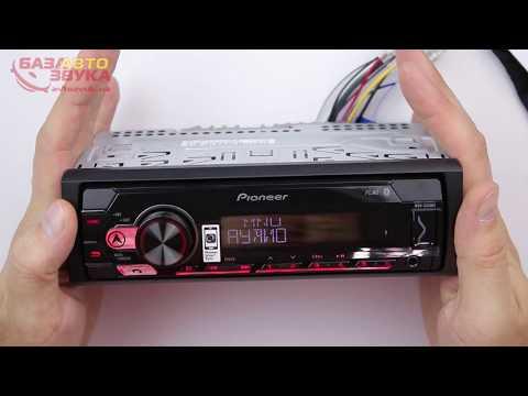 Автомагнитола Pioneer MVH-S310BT