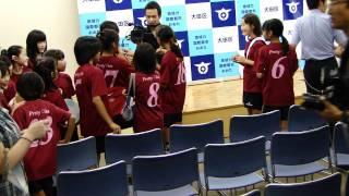 2011年8月16日大田区民栄誉賞 肖像権に問題があるようでしたら、お知ら...