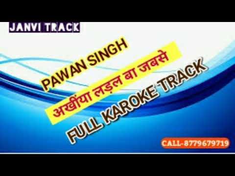 Original Karoke Track | Akhiyan Ladal Ba Jabse | Pawan singh......