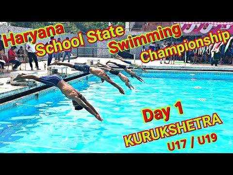 Haryana School State Swimming Championship 2019 (Kurukshetra) Day 1🏊♂️
