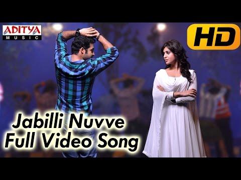 Jabilli Nuvve Full Video Song - Ramayya Vasthavayya Video Songs - Jr.NTR,Samantha,Shruti Haasan