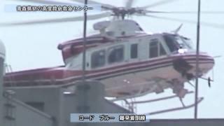 曲 mr.children HANABI。弘前大学医学部付属病院に、県内初の高度救命救...