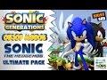 Обзор модов на Sonic Generations Sonic The Hedgehog 2006 Ultimate Pack mp3