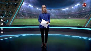 النشرة الرياضية | 26 - 09 - 2020 | تقديم صفاء عبدالعزيز | يمن شباب