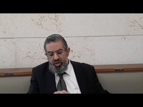 הרב אהרן קאפח מאור האפילה עמ לו