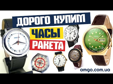 Советских часов оценка ручные продам часы