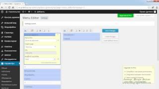 видео Как добавить свои стили в визуальный редактор записей WordPress