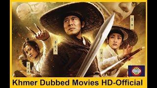 movie speak khmer,chinese movie speak khmer,khmer movie,Thai movie speak Khmer