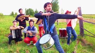 Bubamara Brass Band - Izmalkovo Oro (Official Clip)
