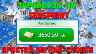 WMRFast,  Заработок 200 - 300 рублей в день!