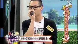 0617-ECHO李昶俊 Beat Box 表演