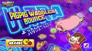 Disney Gravity Falls: PIGPIG Waddles Bounce