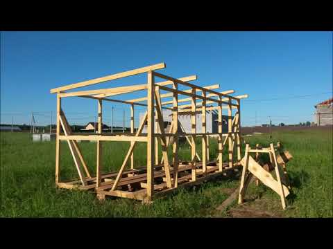 Строительство бытовки 6х3 своими руками видео