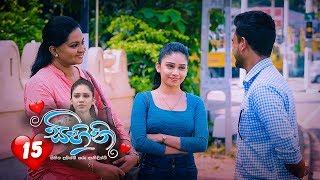 Sihini | Episode 15 - (2020-02-24) | ITN Thumbnail