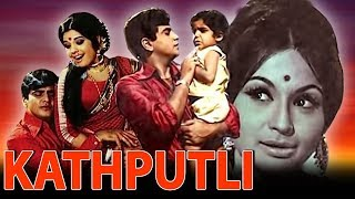 Kathputli (1971) Full Hindi Movie | Jeetendra, Mumtaz, Helen, Agha