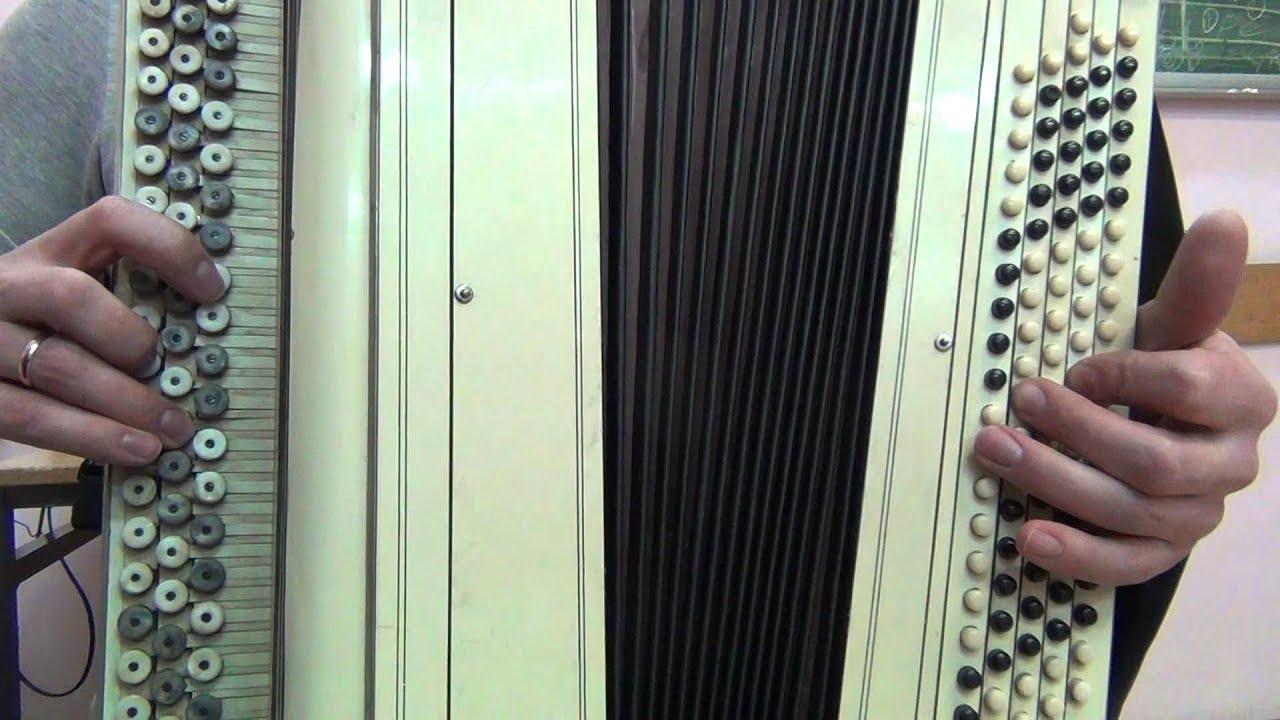 схема аккорды для баяна