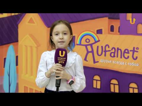 Школа UTV. Выпуск 38 Дети. Работа в кадре