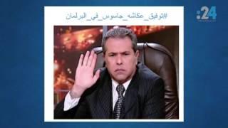 """نشرة تويتر(837): #كلنا الشيخ عبدالله بن زايد.. و""""تشبيح"""" حزب الله بعد فيديو ساخر"""