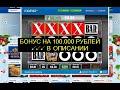 aztec gold игровые автоматы онлайн - игровой автомат aztec gold онлайн на mega-jack-besplatno.com
