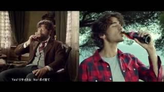 Японская реклама Coca Cola