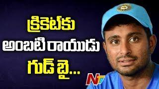 Ambati Rayudu Announces Retirement After World Cup Snub | NTV Sports