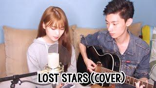 Lost Stars - Keira Knightley (Cover)