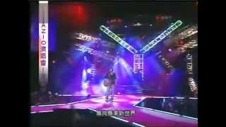 20050820黄義達 義鳴驚人成功演唱会 6