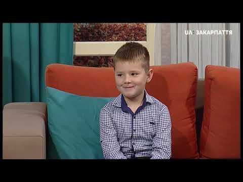 Євген Смерековський став Міні-містером України 2019. Ранок з UA: Закарпаття (20.11.2019)