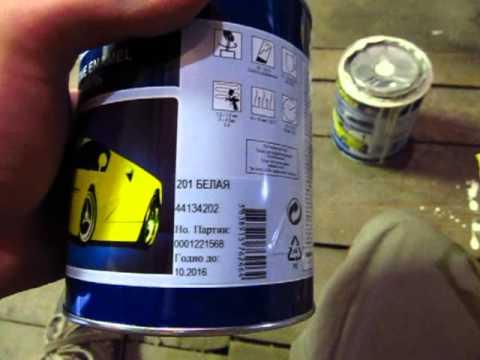 Покраска пластика баллончиком - YouTube