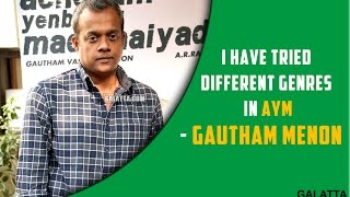 Gautham Menon has tried different genres with Simbu in #AYM