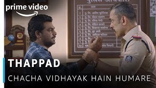 Thappad - Zakir Khan, Vineet Sharma | Chacha Vidhayak Hain Humare | Amazon Prime Video