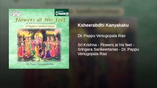 Ksheerabdhi Kanyakaku