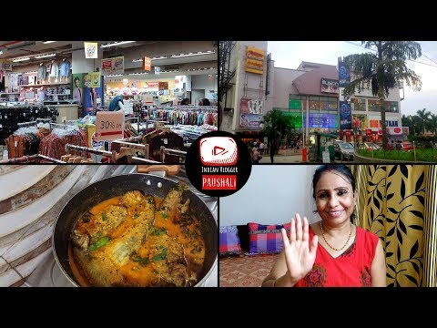 Pabda Mach'er Jhol | Metropolis Mall Hiland Park Big Bazaar | Bengali Lifestyle | VLOG #154
