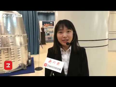 Astronautics Museum