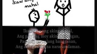 IKAW ANG AKING MAHAL (Lyrics) - Bullet ft. Nathaniel Ferrer