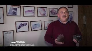 Цікаві факти про кварц_Ранок на каналі UA: Житомир 19.11.18